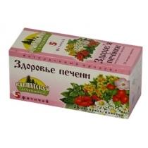 Чай Карпатська лічніця Здоров'я печінки 25*0.8 м