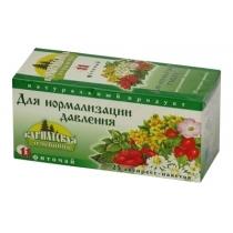 Чай Карпатська лічніця Для нормалізації тиску 25*0.8 м