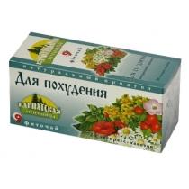 Чай Карпатська лічніця Для схуднення 20*2г
