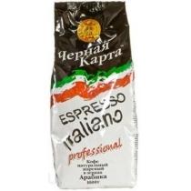 Кофе зерно Черная карта Espresso Italiano