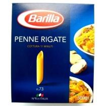 Макаронные изделия Barilla Пенне Ригатти