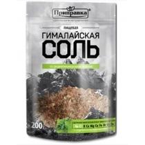 Соль Приправка пищев гималайская средиземн травами, 200г
