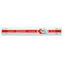 Сахар АТА белый порционный стик, 100*5г