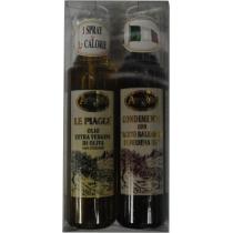 Набор Aromolio масло олив EV + уксус бальз. Модены 2*250мл