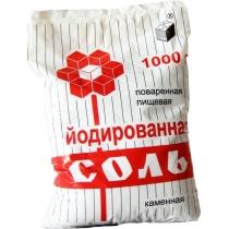 Соль Артемсоль йодированная каменная повареная, 1кг