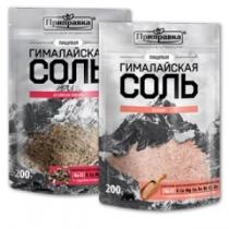 Соль Приправка пищевая гималайская с смесью перцев, 200г
