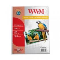Фотобумага WWM A4, глянцевая, 150 г/м2, 100 л.