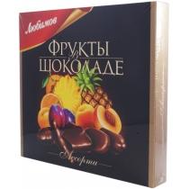 Конфеты Любимов Фрукты в шоколаде ассорти, 300г