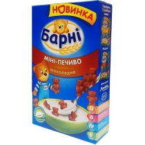 Печенье Барні мини шоколадное
