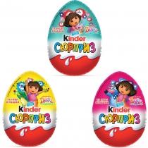 Яйцо шоколадное Kinder-Surprise Девочки