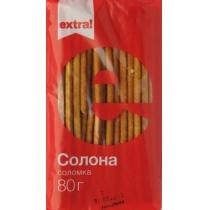 Соломка Extra! соленая