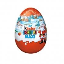 Яйцо шоколадное Kinder Сюрприз Макси 100г
