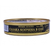 Салака Рижское золото копченная в масле