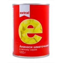 Ананасы Extra! кусочками в легком сиропе, 565г