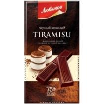 Шоколад черный Любимов с начинкой тирамису 73% 100 г