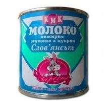 Молоко сгущенное Заречье Славянское обезжирен. 0%