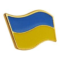 """Значок """"Прапор України"""" маленький 12*8,5 мм"""
