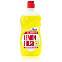 Средство для мытья посуды Желтый Lemon Fresh 0,5 л