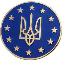"""Значок """"Герб Украины в ЕС"""" D=27 мм"""