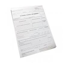 Личная карточка работника, П-2, А4, 1 + 1, картон