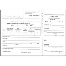 Приходный кассовый ордер тип бумаги офсетный формат А5 1+0 100 листов