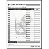 Счет официанта тип бумаги офсетный формат А6 100 листов
