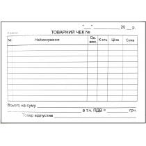 Чек товарный горизонтальный тип бумаги самокопировальный формат А6 100 листов
