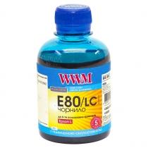 Чернила EPSON L800 E80/LC, Light Cyan, 200 г.