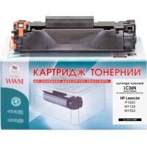 Картридж тонерный WWM для HP LJ P1505/M1120/1522 аналог CB436A