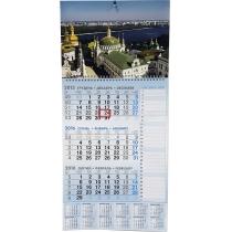 """Календарь-планинг настенный 2017 """"Деловой"""", ассорти"""
