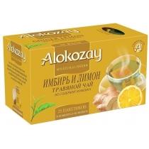Чай Alokozay Tea 25 шт травяной с имбирем и лимоном