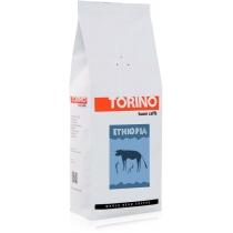 Кава в зернах Torino Ethiopia 200г, 100% арабіка, з гірчинкою