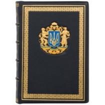 Ежедневник с гербом Украины в подарочной упаковке