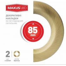 Декоративна накладка на світлодіодний світильник Cover SDL Antique brass (по 2 шт.), LED Downlight R