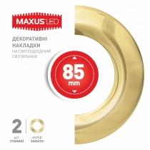 Декоративна накладка на світлодіодний світильник Cover SDL Gold (по 2 шт.), LED Downlight Residentia