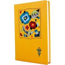 """Щоденник недатований, """"Вишивка гілка"""", кремовий блок, клітинка , А5, жовтий (Олеся Теліженко)"""