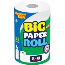 Полотенца бумажные 2 слоя Фрекен Бок, кухонные, 1 рулон, 315 листов, центральная вытяжка