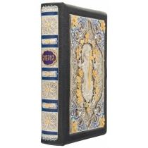 Библия большая- подарочное издание (украинский язык)