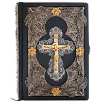 Біблія мала- подарункове видання  (російська мова)