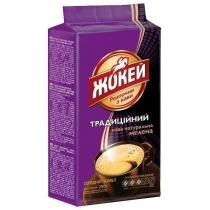 Кава мелена Жокей Традиційний, 250г