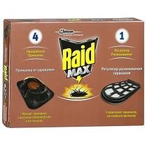Приманка для тараканов с регулятором размножения Raid МАХ 4