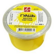 Гуашь светло-желтая, 225 мл