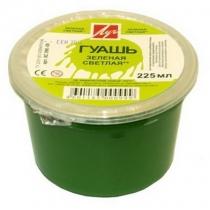 Гуашь светло-зеленая, 225 мл