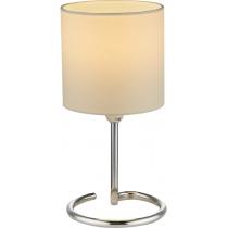 Лампа настольная (24639B) Globo 40 Вт E14 белая