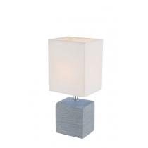 Лампа настольная светодиодная (21676) Globo 40 Вт E14 серая