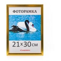 Фоторамка А4, 21*30, 1611-18, золотиста
