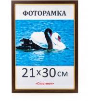 Фоторамка А4, 21*30, 1511-33, коричневая