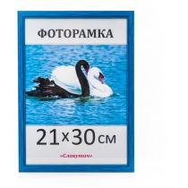 Фоторамка А4, 21*30, 165-11, синяя