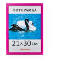 Фоторамка А4, 21*30, 165-13, розовая