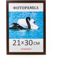 Фоторамка А4, 21*30, 165-24, коричнева